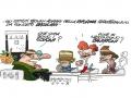 vignetta-agraria
