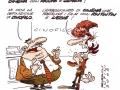 vignetta-cinofilo